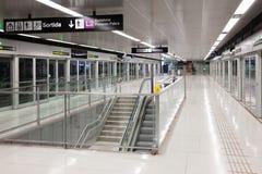 Interior of  metro station Gorg in Metro de Barcelona Stock Photography