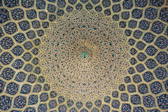 Islamic Dome Royalty Free Stock Images