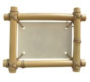 Isolated bamboo frame Royalty Free Stock Photo