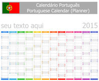 2015 Italian Planner Calendar with Vertical Months Stock Images