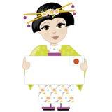 Japan Girl Sign Royalty Free Stock Photo