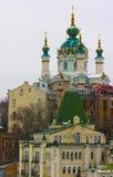 Kiev Ukraine Royalty Free Stock Photos