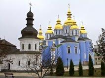 Kiev Ukraine Royalty Free Stock Photography