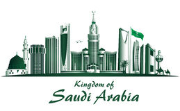 Kingdom of Saudi Arabia Famous Buildings Stock Photography