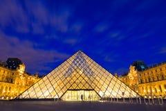 La feritoia, Parigi Immagine Stock Libera da Diritti