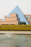 Longhua Martyr's Cemetery Museum Stock Photography