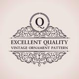Luxury logo. Calligraphic pattern elegant decor Stock Image
