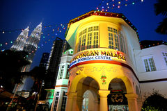 The Malaysia Tourism Centre Royalty Free Stock Photo