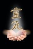 Manifesting Reiki Kanji Symbol Royalty Free Stock Image