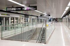 Metro station Gorg Stock Images
