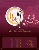 Mid autumn festival Stock Photography
