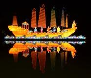 Mid Autumn Lantern Reflection Stock Photography