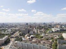 Moscou par temps beau, Russie Images libres de droits