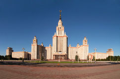 The Moscow State University. One of the best higher educational Royalty Free Stock Images