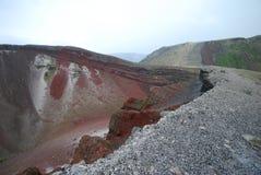 Mount Tarawera Crater after rain Royalty Free Stock Photos