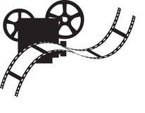 Movie projector Royalty Free Stock Photos