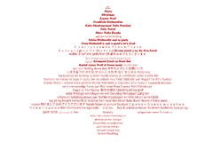Multilingual Text In Christmas Tree shape Royalty Free Stock Image