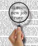 New Job Stock Photo