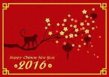 O cartão do ano novo feliz 2016 é lanternas, macaco e árvore Foto de Stock Royalty Free