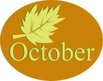 oktober Royaltyfri Fotografi