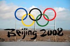 Olympics van Peking Stock Afbeelding