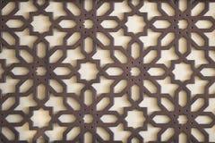 Oriental ornament Royalty Free Stock Photo