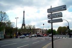 Orizzonte 2 di Eiffel Immagini Stock
