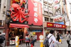Osaka Japan Pedestrian Street Royalty Free Stock Photos