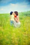 Parent love Stock Image
