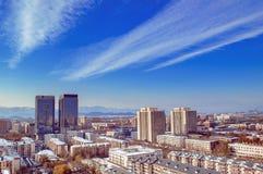 Peking-Landschaft an sonnigem Tag 2 Lizenzfreie Stockfotos