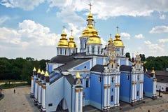 Pray for Ukraine Stock Photography