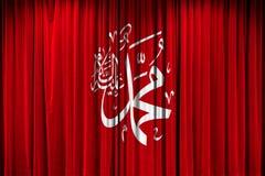 Profeta islâmico Muhammad COMO Fotos de Stock Royalty Free