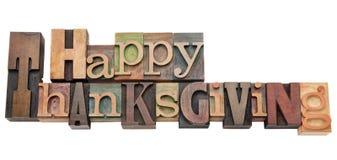 Ringraziamento felice nel tipo dello scritto tipografico Immagini Stock
