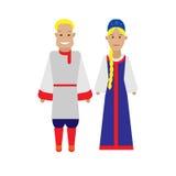 Russian national dress Stock Image