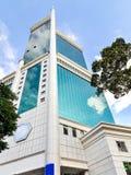 The Saigon Trade Center Royalty Free Stock Photo