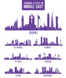 Set of Cities in Middle East Famous Buildings Stock Photos