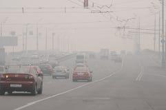 Smog over the Bridge in Moscow Stock Photo