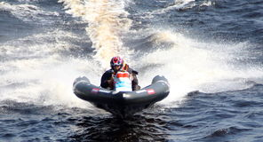 Speed boat. Stock Photography