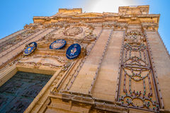 St George Basilica Low Angle Royalty Free Stock Image