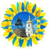 St Sophia Cathedral e monumento a Bohdan Khmelnitsky Fotografia de Stock
