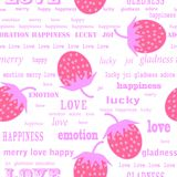 Strawberry repetition Royalty Free Stock Photography