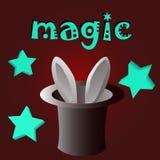 symbole kapeluszowej magię stylu ilustracyjny wektora Obraz Stock