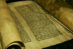 Torah Royalty Free Stock Photos
