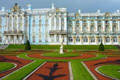 Tsarskoe Selo, Regular Park Royalty Free Stock Photos