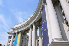 Ukraine Royalty Free Stock Image