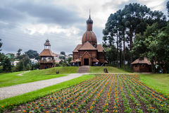 Ukraine Memorial Curitiba Brazil Stock Images