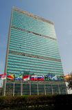 UN Headquarters Royalty Free Stock Photography