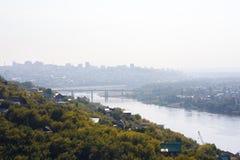 Urban pollution smog Royalty Free Stock Image