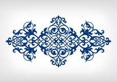 Vector vintage ornament calligraphy frame pattern Royalty Free Stock Photo