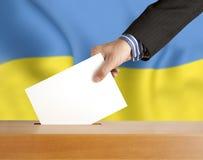 Vote Ukraine Royalty Free Stock Photography